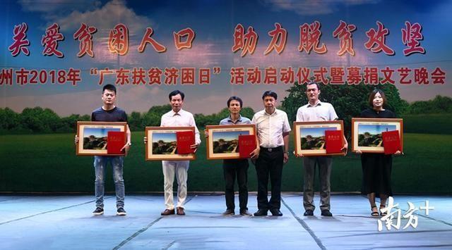 李雄光,梁亚雄,蔡芳林,蔡玲等市四套班子成员再次带头现场捐款,率先图片