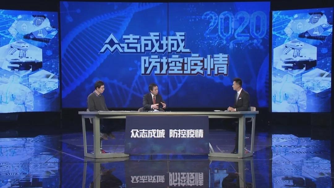 """健康北京0224-与新冠病毒""""零距离""""接触的抗疫逆行者"""