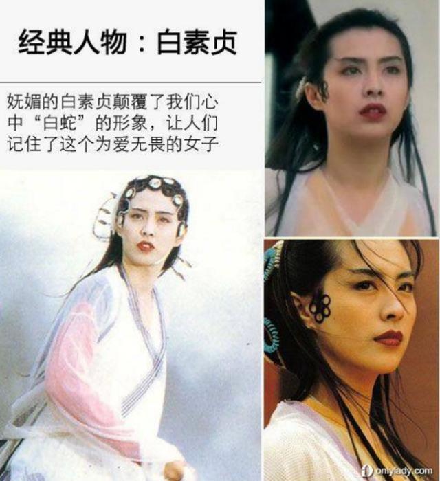 黄圣依和王祖贤都拍摄过电影版《白蛇传》,两人虽然不及赵雅芝经典,但