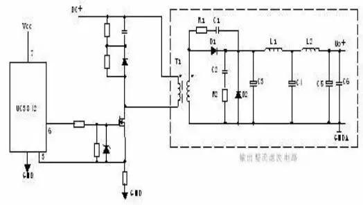 l1为续流电感,c4,l2,c5组成π型滤波器. 2,反激式整流电路