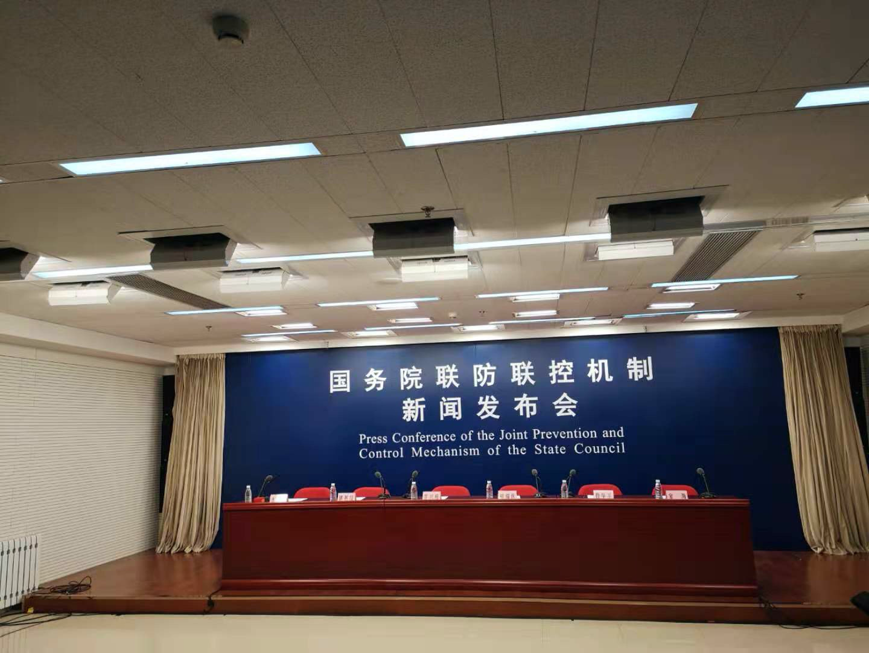国务院就科学防治精准施策分区分级等情况举行发布会