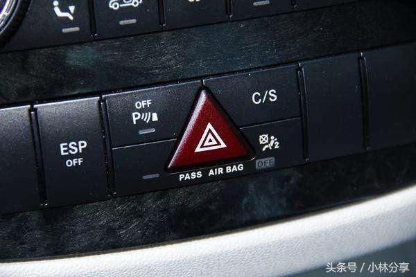 第一:esp按键 esp按键 也就是电子车身稳定开关,这是一个主动安全