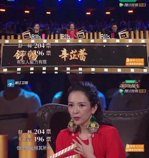 凭啥她是性感之后中国最舒淇的女演员?辛芷蕾性感图片楚留香图片