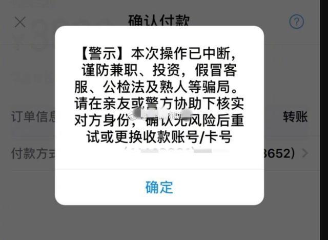 qq申诉表_qq账号申诉人工申诉_申诉qq技巧