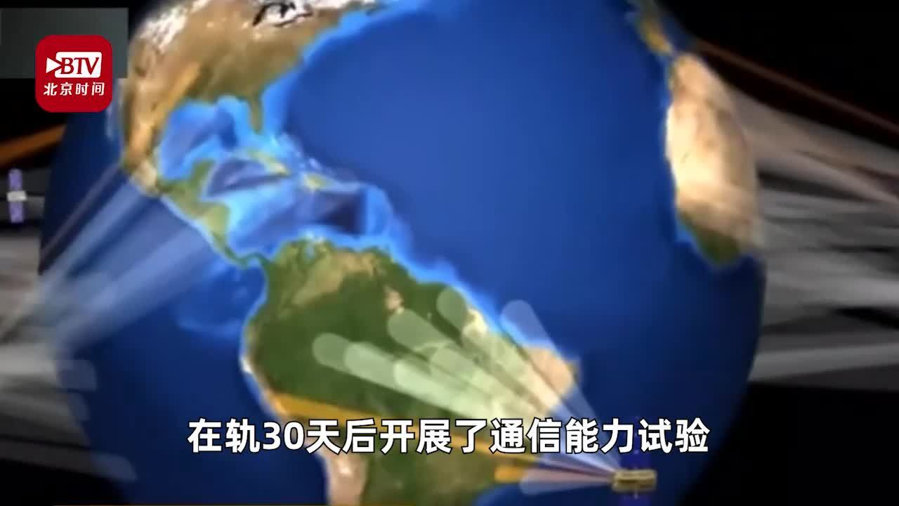 通信能力得验证!中国首颗5G卫星通信试验成功