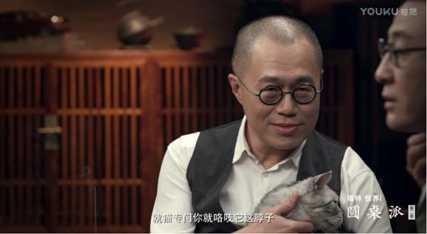 """《圆桌派2》迎来最萌嘉宾 窦文涛携马未都成""""吸猫星人"""