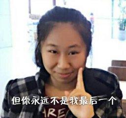 近看禁欲表情路线李易峰的政委锁骨哈哈哈哈哈哈腹肌包狗狗图片