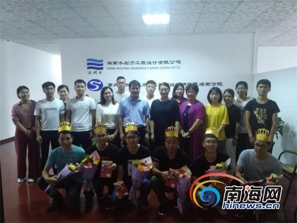 海南电力雇主评选|重庆市水利十佳建筑设计设中频电源的勘测图片