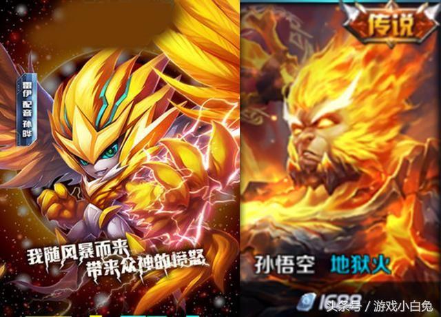 体验服这次也将孙悟空地狱火的皮肤再次优化,也是连同海报一起更改了