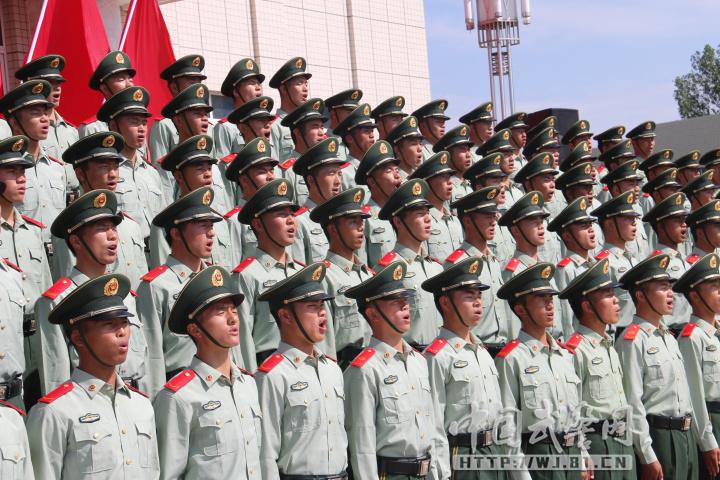 """庆建军节 武警8663部队举行迎""""八一""""歌咏比赛"""