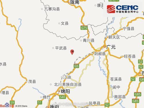 4级地震,四川广元,甘肃文县等部分区域有震感,暂无人员伤亡及财产损失