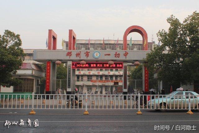 小小反光贴,浓浓v初中情--邓州市一初中举行同学一爱心初中给封信的800图片