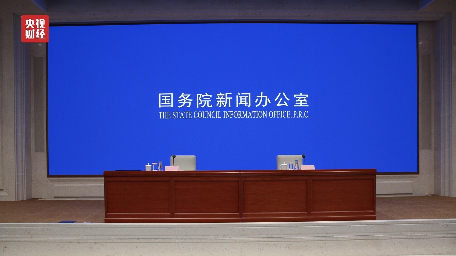 国新办发布10月国民经济运行情况