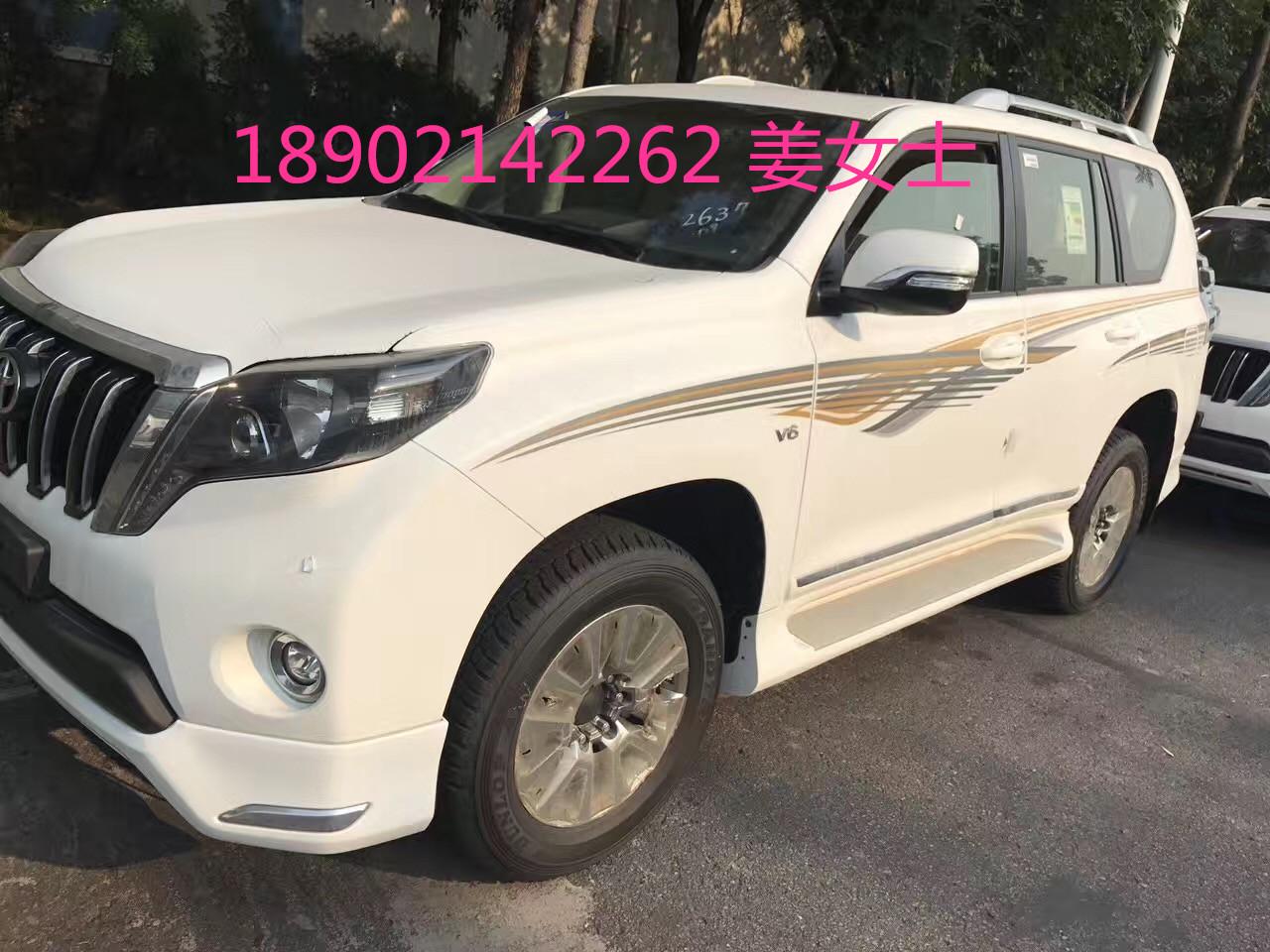 中东版17款丰田霸道4000exr天津港最低价格多少