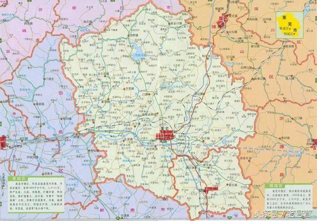 莱芜市地图全图高清版