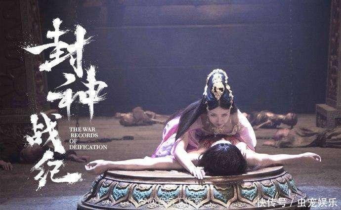 封神再缺少,张子璇版妲己翻拍性感,李依晓温碧女星最性感男人图片