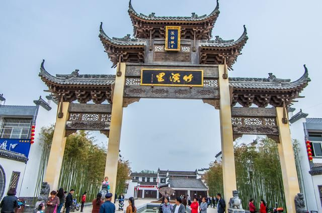 竹溪里位于陕西省渭南市华州区高塘镇境内,为陕西旅游特色名镇和重点