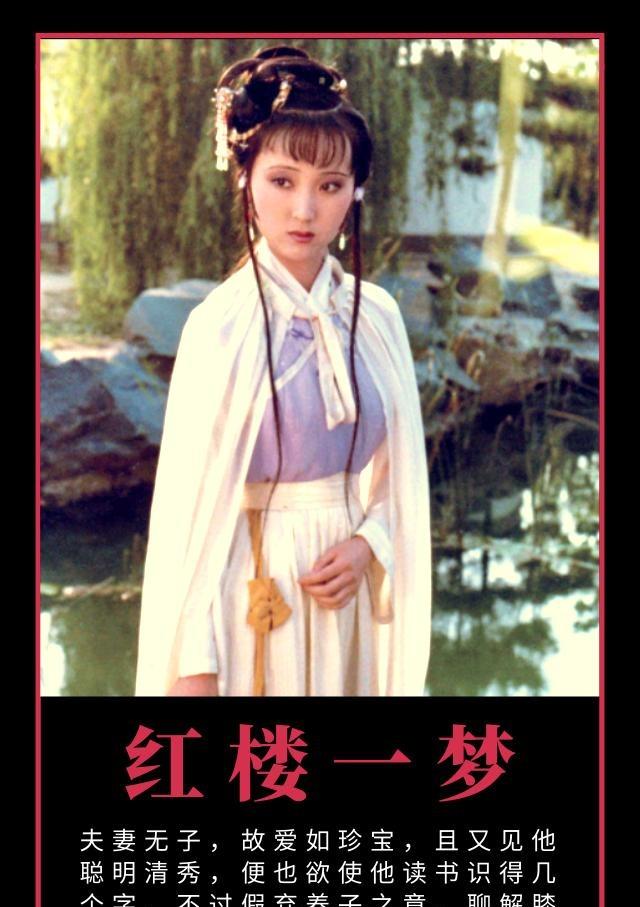 《红楼梦》   林如海真的疼爱黛玉吗?事实正好相反!