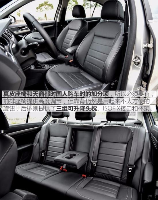 安全方面,全新朗逸采用了大众汽车引以为傲的激光焊接技术,焊接强度