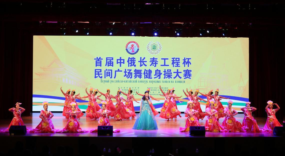 舞蹈表演《共圆中国梦》