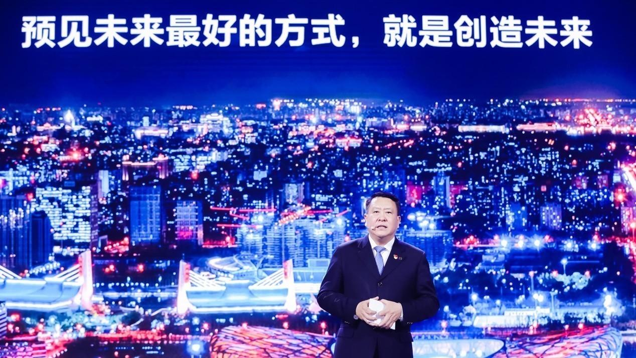"""谋定十年路线图,北汽新能源开启""""卫蓝之旅2.0"""""""