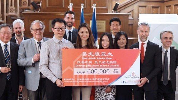 圣戈班向中国科学院上海巴斯德研究所新型冠状病毒研究捐款