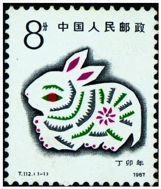 十二生肖邮票,十二生肖邮票大全