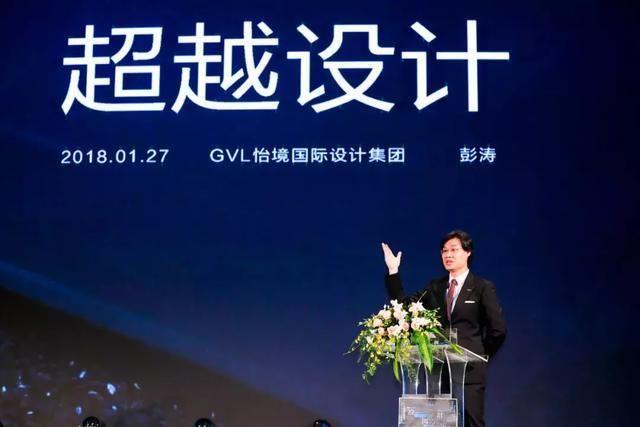 v论坛再绘制--中国论坛行业发展楼梯高峰3dmax的景观生长怎么图片