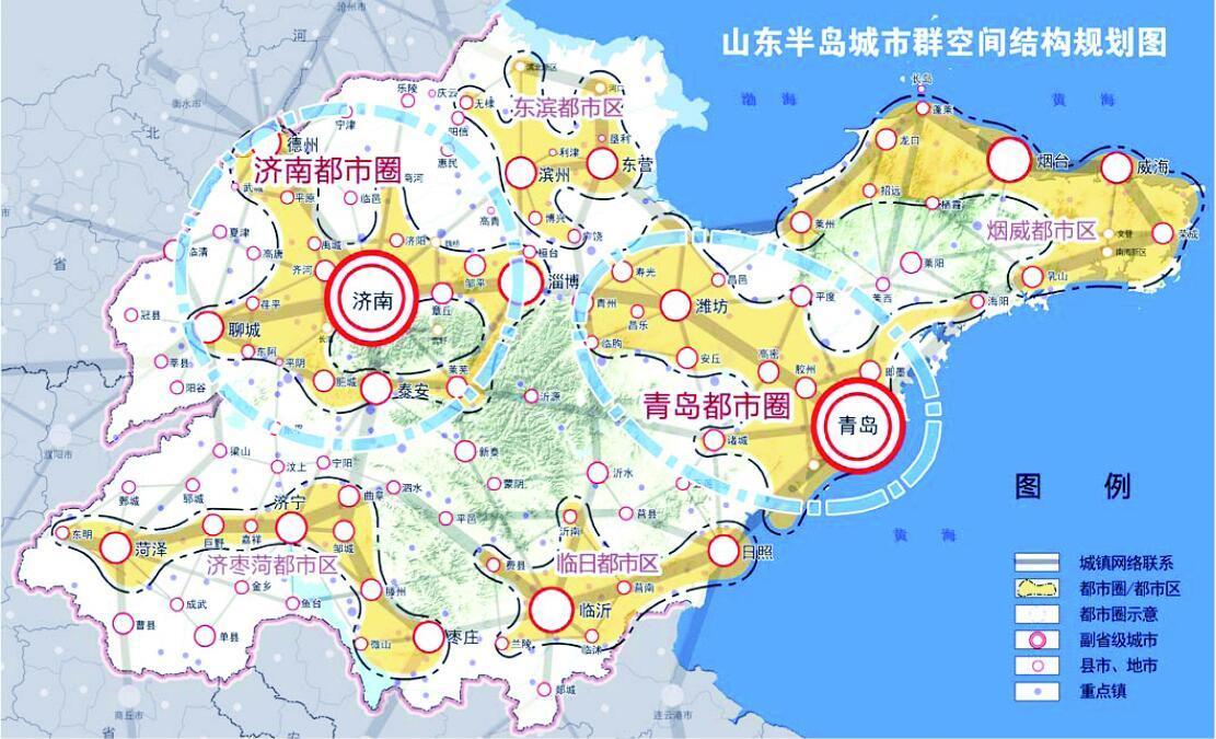 """山东半岛城市群""""范围覆盖全省17设区市,空间战略是构建""""两圈四区,网络"""