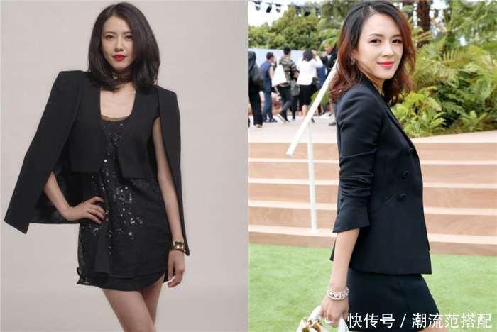 高圆圆和章子怡:短裙搭配小西装穿搭 同样是短裙搭配小西装的穿着