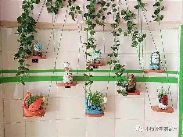 脑洞大开!新学期用废旧物品打造创意幼儿园植物角,好清新!