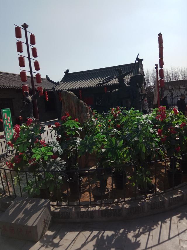 山东省临沂代村生态园旅游