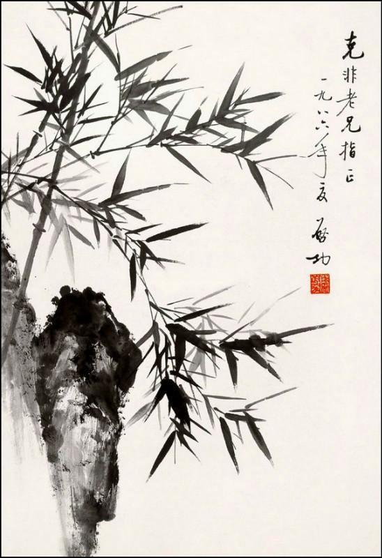 启功先生也是中国当代著名的书画家,他的旧体诗词亦享誉国内外诗坛图片
