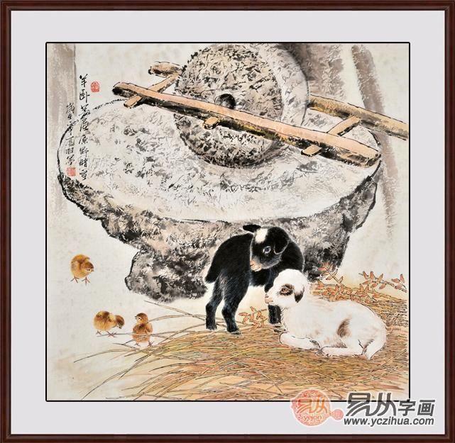羽墨工笔斗方动物画 小绵羊《羊卧茅屋原野暗草》(作品正在【易从网