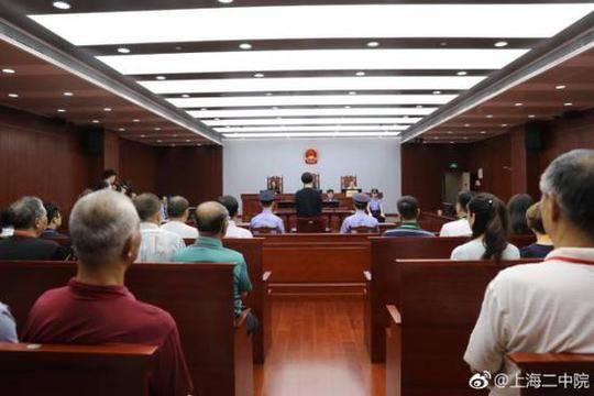 8 月 23 日的庭审现场 图片来源:@上海二中院
