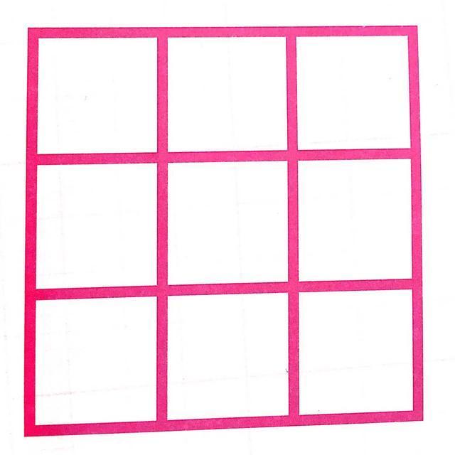 要知道正方形也是矩形哦!