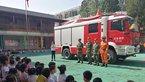 消防车开进了幼儿园 萌娃:长大后要当消防员