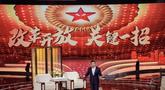 《改革开放 关键一招》第三集:中国文化很有味