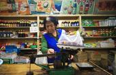 北京第一家自选超市开业时 不输现在的网红店