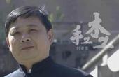 手工木工 刘更生