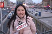 【家国网聚 网络旺年】地球不爆炸我们不放假 北京时间记者直击狗年新春