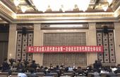 北京代表团代表共提出议案6件 建议99件