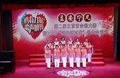 益安宁丸杯第二届北京市合唱大赛预赛第四场参赛队伍