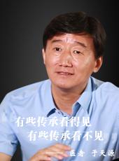北京中医药主任医师 于天源