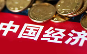 蒋南平:新时代中国经济学理论创新的指导思想和主要任务