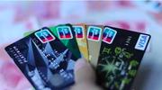 卧底餐厅秘密复制顾客信用卡磁条信息 涉嫌窃取信用卡信息罪受审