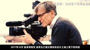 80年前,他拍下南京大屠杀动态影像