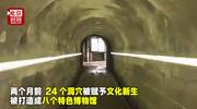 重庆防空洞新玩法 文旅空间还原抗战历史