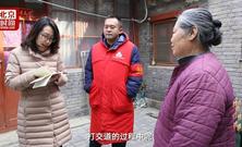 """街巷长刘美娜和她的""""小确幸"""""""