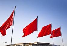 海外舆论关注中国修宪——向世界表达中国稳定发展预期
